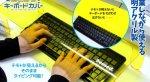 Японские дизайнеры разрешили котам лежать на клавиатурах - Изображение 3