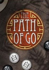 Обложка The Path of Go