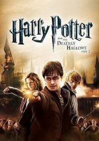 Обложка Harry Potter and the Deathly Hallows: Part II