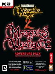 Обложка Neverwinter Nights 2: Mysteries of Westgate