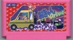 Картриджи несуществующих игр стали темой выставки в Японии - Изображение 15