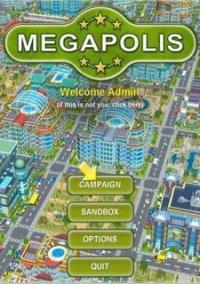 Обложка Megapolis