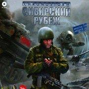 Обложка Chronostorm: Сибирский рубеж