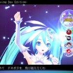 Скриншот Hatsune Miku: Project DIVA ƒ 2nd – Изображение 80