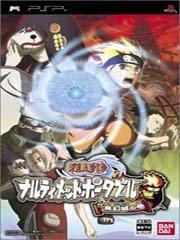 Naruto: Narutimate Portable Zero – фото обложки игры