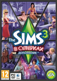 Обложка The Sims 3: В сумерках