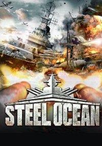 Обложка Steel Ocean