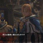 Скриншот Guilty Gear 2: Overture – Изображение 204