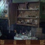 Скриншот Сага о вампире. Ящик Пандоры