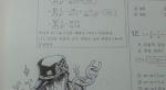 Вместо ЕГЭ — рисунок: как сдают экзамены в Южной Корее - Изображение 14