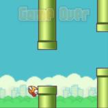 Скриншот Flappy Bird – Изображение 1