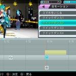 Скриншот Hatsune Miku: Project DIVA ƒ 2nd – Изображение 35