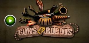 Guns and Robots. Видео #1