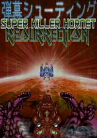 Обложка Super Killer Hornet: Resurrection