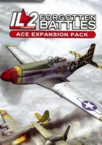 Обложка Ил-2 Штурмовик: Забытые сражения. Асы в небе