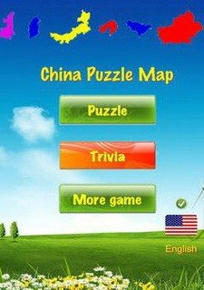 China Puzzle Map