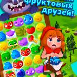 Скриншот Fruit Splash Mania – Изображение 3
