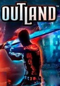 Обложка Outland