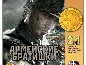 Лучшие игровые мемы недели (31.08.2013)