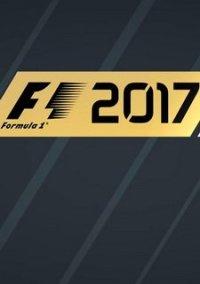 F1 2017 – фото обложки игры
