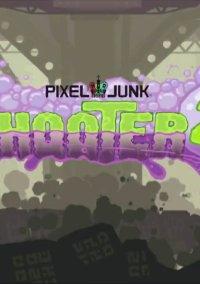 Обложка PixelJunk Shooter 2