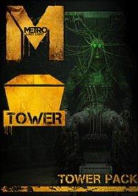 Обложка Metro: Last Light - Tower Pack