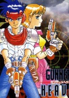 Gunner's Heaven