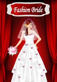 Обложка Fashion Bride