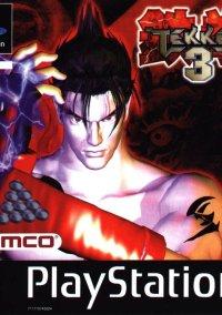 Обложка Tekken 3 rus