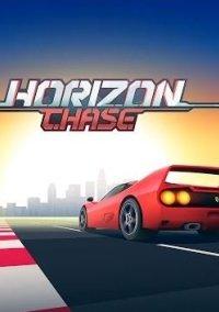 Обложка Horizon Chase