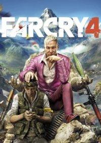 Обложка Far Cry 4