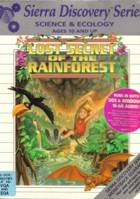Обложка EcoQuest 2: Lost Secret of the Rainforest