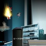 Скриншот Ranko Tsukigime's Longest Day – Изображение 56