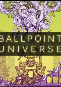 Обложка Ballpoint Universe