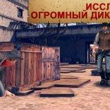 Скриншот Six-Guns