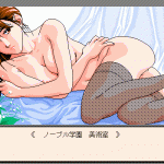 Скриншот Akiko – Изображение 10