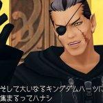 Скриншот Kingdom Hearts HD 1.5 ReMIX – Изображение 73