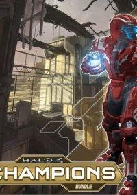 Обложка Halo 4: Champions Bundle