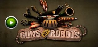 Guns and Robots. Видео #1
