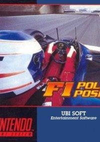Обложка F1 Pole Position 2