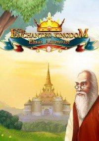 Королевство. Приключения Элизы – фото обложки игры