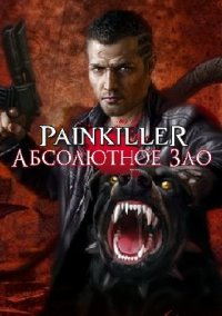 Обложка Painkiller: Recurring Evil