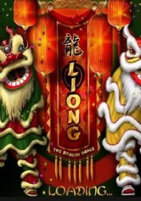 Обложка Liong: The Dragon Dance