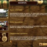 Скриншот Lost Realms: Legacy of the Sun Princess – Изображение 5