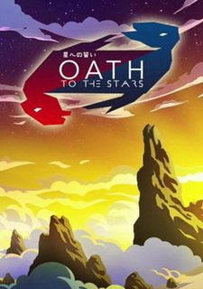 An Oath to the Stars