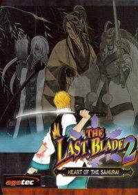 Обложка The Last Blade 2