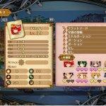Скриншот Battle Princess of Arcadias – Изображение 3