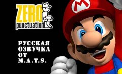 [Zero Punctuation] Super Mario Galaxy 2. Review [RUS DUB]
