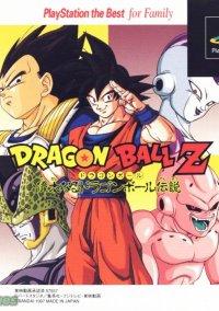 Dragon Ball Z Legends – фото обложки игры