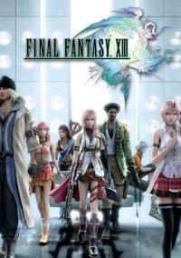 Обложка Final Fantasy 13